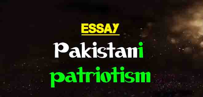 High School Narrative Essay  Essay On Terrorism In English also Computer Science Essays Essay On Pakistani Patriotism For Fsc Nd Year  The College Study Narrative Essay Thesis