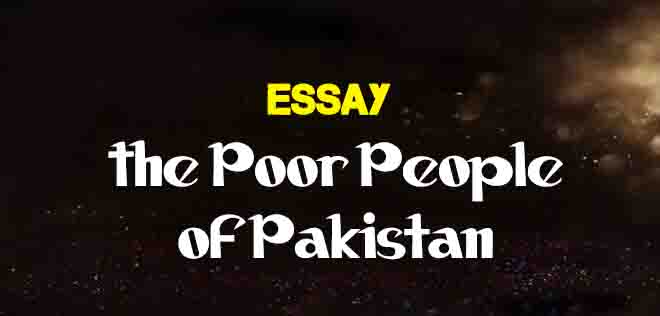 Analysis And Synthesis Essay  What Is A Thesis Statement In An Essay also Sample Essay Thesis Statement The Poor People Of Pakistan  Words Essay  The College Study Research Paper Essay Format